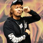 An Introduction to NJPW: The Birth of New Japanese Pro Wrestling