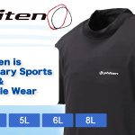 An Introduction to Phiten: Revolutionary Sports & Lifestyle Wear