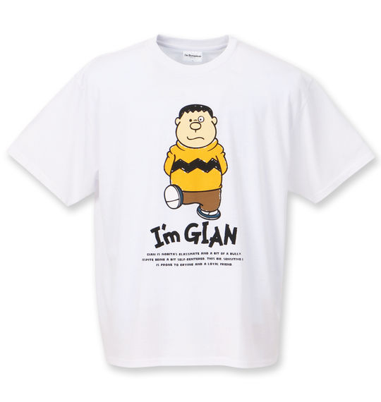 big-tall-im-doraemon-mid