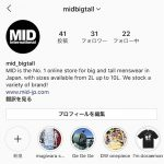 We Just Started Instagram!